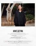 Haaretz Weekly Supplement, 2013